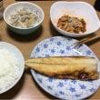 2018年2月15日の晩御飯  鯖の塩焼き定食