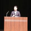 前川喜平さんの講演会