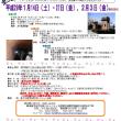 ぶらり横須賀歴史散歩~横須賀の日本遺産を巡る~
