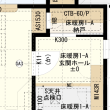 【WEB内覧会】【床暖房】玄関ファミリークローゼット