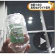 地震で点灯するライト生徒が作る。徳島市の県立徳島科学技術高校