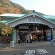 比叡山の紅葉