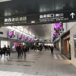 岡山駅東西連絡通路デジタルサイネージ