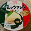 スーパーで買った♪チーズ(*^^*ゞ