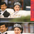 日本一運のいい女ー新皇后の肖像  14