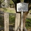 2017年6月25日 大坂史跡探訪vol.21 夕陽丘周辺
