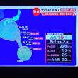 8/17 この台風、もしかしたら関東に向かうかも