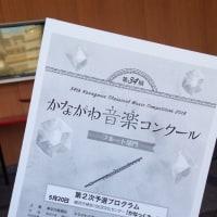 チェイルドエイドアジア2018東京公演@こどもフルート