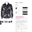 ジェジュンが女性自身で着用【FUGA(フーガ)】花柄シャツ - FLAWLESSLY (シャツ) 9612円