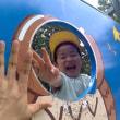 2歳児遠足「そうか公園」