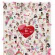 18トリソミーの子ども達写真展 福岡ポスター