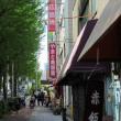 大阪で広島風お好み焼き