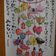 -2764- 桜餅とお雛様