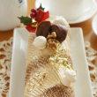 コーヒーバタークリームのロールケーキ