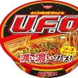 6月22日(金)のつぶやき 日清 焼そばU.F.O. 日清食品 こんな時間からUFO作って食った(笑)