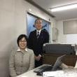 今年初めての東京事務所