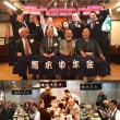 第45回熊本申年会開催!ご参加ありがとうございます!レストバー★スターライト熊本  栄田修士
