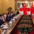 7年ぶりの日中首脳会談で得したのは誰? 日本と中国、双方に成果はあったのか(中国新聞趣聞~チャイナ・ゴシップス 福島 香織)