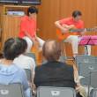 ギター演奏で・・・・・