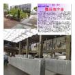 工場・施設見学 その190 横浜市庁舎