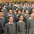 宝塚音楽学校・入学式・・・・・・・・・・・・・・の記事です。