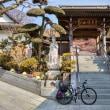 サイクリング:茅ヶ崎の里山を行く相州小出七福神巡り(MONTAGUE Navigator)