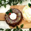 【チョコリースシフォン】クリスマス限定商品!横浜の美味しいパン★かもめパンです(^^♪
