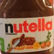 ヌテラ(Nutella)