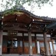 慈雲山大林寺 (その4)