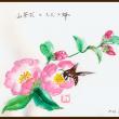 山茶花とスズメ蜂