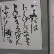 親子陶芸教室 H30-10-14 ㈰ 曇