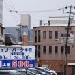 平和な日本、安全な富山