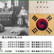 韓国ムン大統領、中国を大絶賛「中国は大国、我が国は小国」