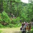 郷路岳登山
