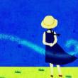弟のブログ「風の幻」より(8年振りの我が娘との再会を記事に)