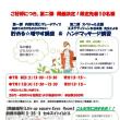 20代~40代の女性の方必見!!