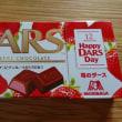 苺のダースチョコレート