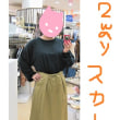 新作☆2Wayスカート