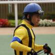 Young Jockey