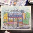 折り紙と絵の日記