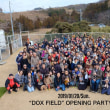 """DOX FIELD"" OPENING PARTY!"