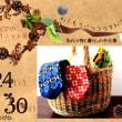 福岡県宗像市のToToめがねさんで『ラトビアの手作りニット展』開催です♪