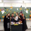 ハロウィンイベントを開催しました