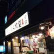 習志野市 京成大久保 まんぷく食堂なう(^^