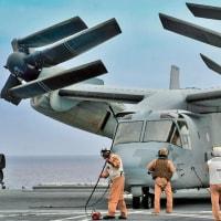 岩屋防衛大臣 MV-22オスプレイ 国内導入を先送り 当面、米国で訓練