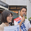 鶴川駅で松村りょうすけ衆院東京23区予定候補と訴えました