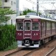 阪急 武庫之荘(2017.8.16) 6050F 通勤特急 高速神戸行き