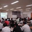いちごにおける新たなIPM技術研修会の開催