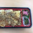 東華軒 箱根山麓豚弁当カルビ&ロース