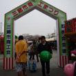 中村あゆみwithはなわLive・三郷商工会祭り